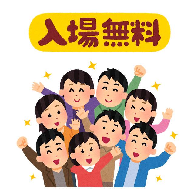 りかのイベント1